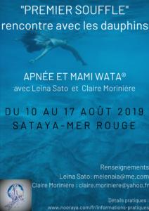 """""""PREMIER SOUFFLE"""", rencontre avec les dauphins, APNÉE et MAMI WATA avec Leina Sato et Claire Morinière - Sataya Mer Rouge @ Sataya - Egypte"""